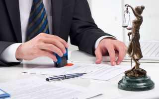 Включение в реестр требований конкурсных кредиторов