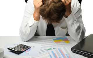 Особенности Банкротства индивидуального предпринимателя (ИП)