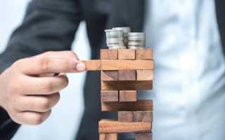 Формы банкротство организации: цель и стадии