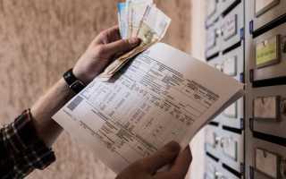 Задолженность ЖКХ: последствия, как узнать сумму
