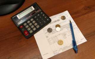 Реструктуризация долга по коммунальным платежам