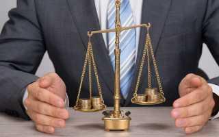 Подача заявления о банкротстве: сроки рассмотрения