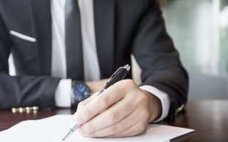Виды и признаки банкротства: преднамеренное банкротство