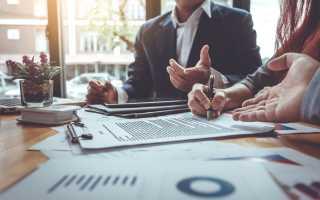 Сроки проведение собрания кредиторов: заочное собрание