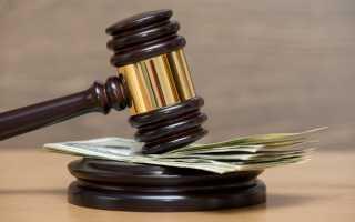 Как проверить долги у судебных приставов онлайн