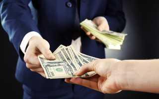 Составление долговой расписки: способы возврата денег