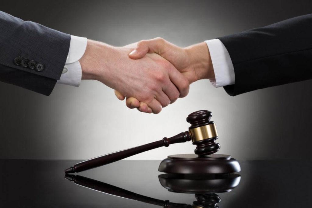 Расходы на судебное разбирательство